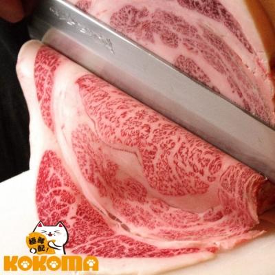 極鮮配 澳洲日本種M9+級和牛火鍋/燒烤肉片 (200G±10%/盒)-2盒