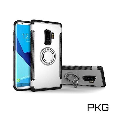 PKG  三星S9 抗震防摔手機殼-隱藏指環支架+支援磁吸
