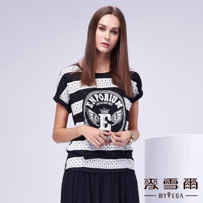 麥雪爾 圓領字母蕾絲織紋棉質上衣