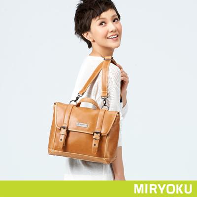 MIRYOKU經典復古皮革系列-輕巧休閒兩用後揹包