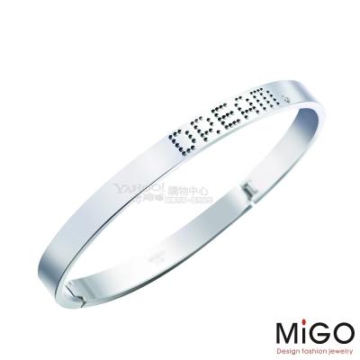 MiGO-DREAM 女手環
