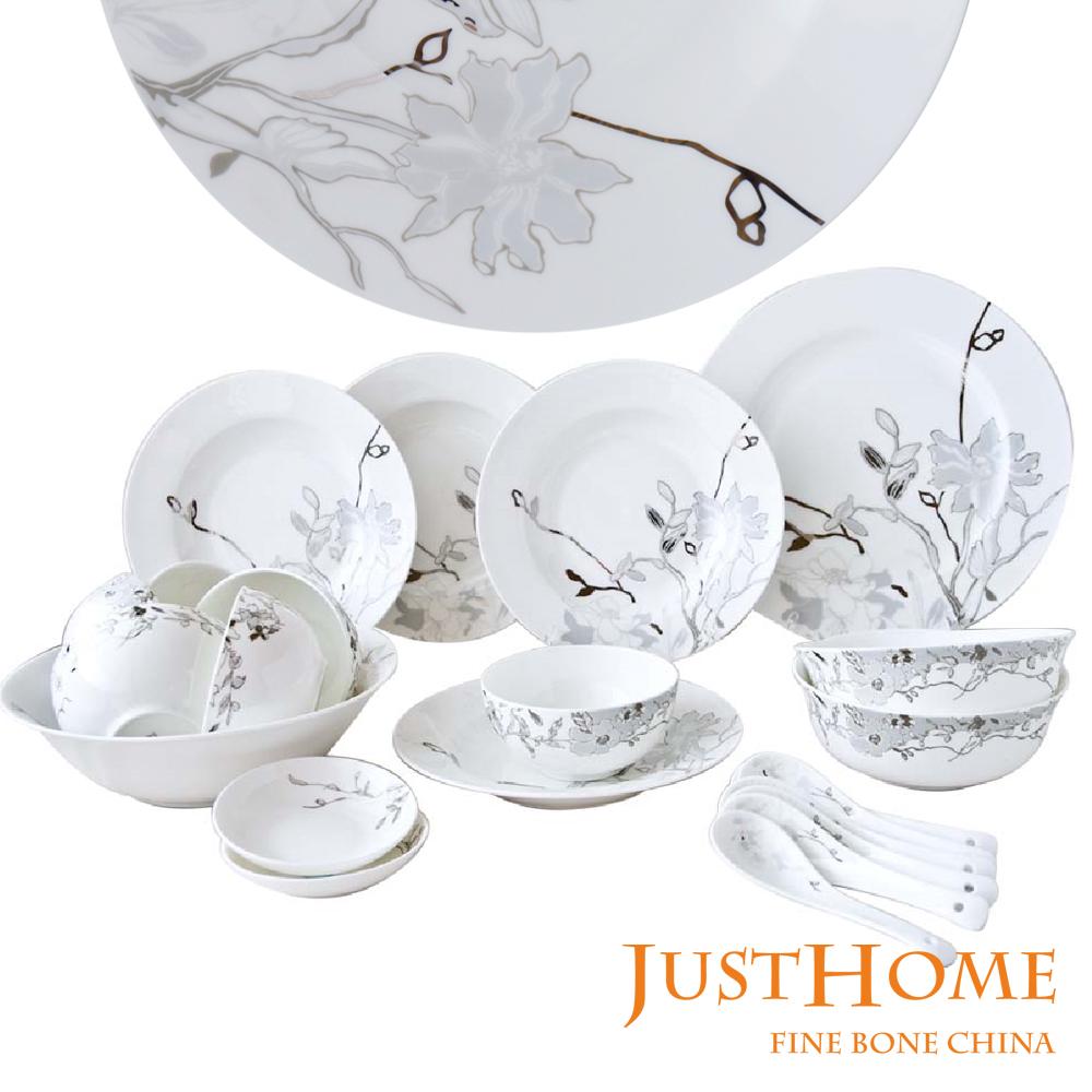 Just Home 芙蘿菈高級骨瓷22件碗盤餐具組(6人份餐具)