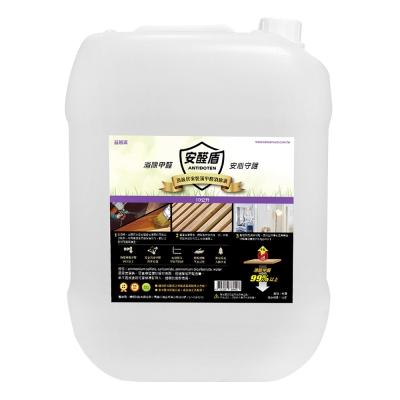 益菌潔居家裝潢甲醛消除液安醛盾(10公升)