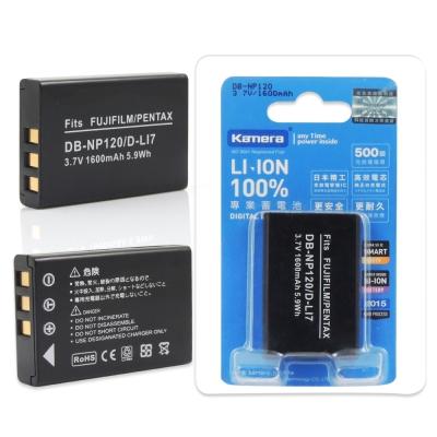 Kamera 佳美能 For Fujifilm NP-120 高容量鋰電池