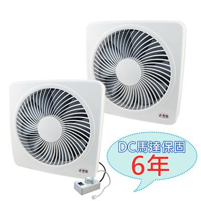 (2入)勳風12吋變頻DC旋風式節能吸排扇HF-B7212