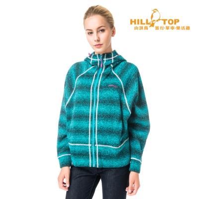 【hilltop山頂鳥】女款吸濕ZISOFIT保暖連帽刷毛外套H22FT1湖水藍