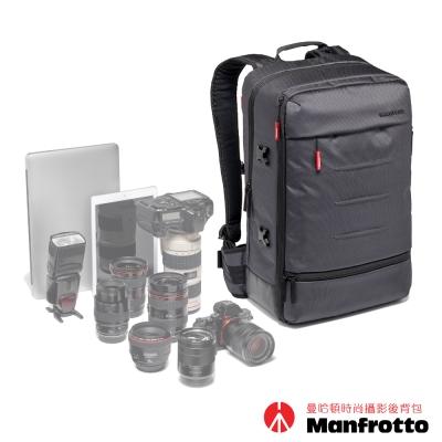 Manfrotto 曼哈頓時尚攝影後背包 Manhattan Backpack