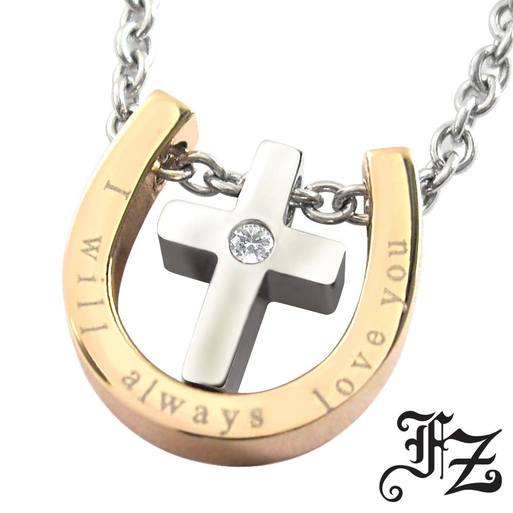 【FZ】十字愛戀白鋼項鍊(玫瑰金)