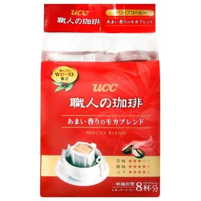 UCC 職人濾式咖啡-摩卡(7gx8入)