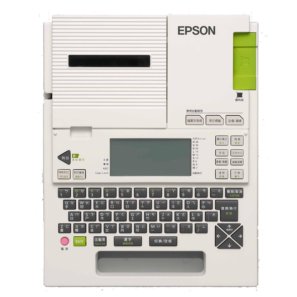EPSON LW-700 可攜式標籤印表機