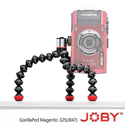JOBY 金剛爪磁吸腳架 GorillaPod Magentic 325 (JB...