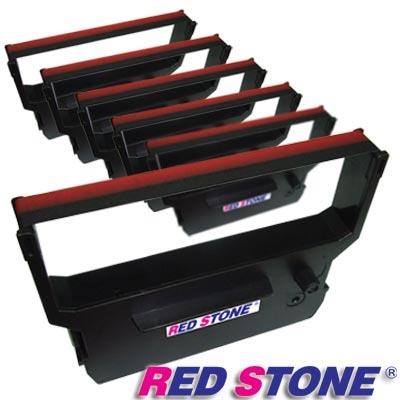 RS for CITIZEN IR61收銀機色帶組(1組6入)黑色&紅色