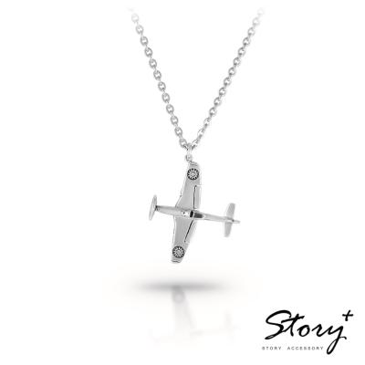 STORY故事銀飾-一把青-P51野馬戰鬥機項鍊