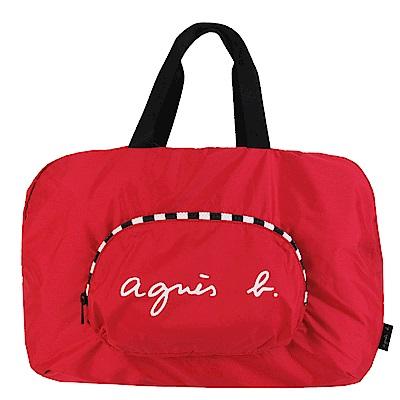 agnes.b 折疊輕便旅行袋(小/紅)