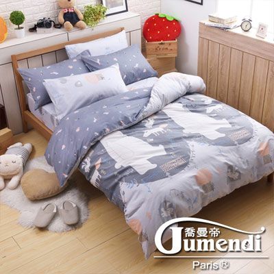喬曼帝Jumendi-熊寶童話 台灣製雙人四件式特級100%純棉床包被套組