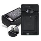 通過商檢認證 For Casio NP-120 快速充電器