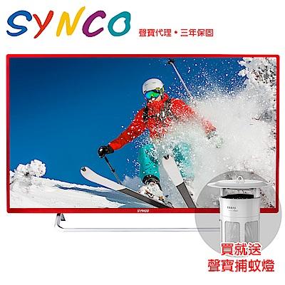 SYNCO新格 43吋 HD高畫質液晶顯示器+視訊盒 LT-43TA25D (紅框)