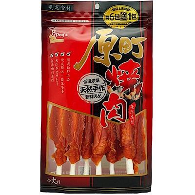 【任選】原町燒肉 串燒雞肉潔牙棒-大 6入 YD-011