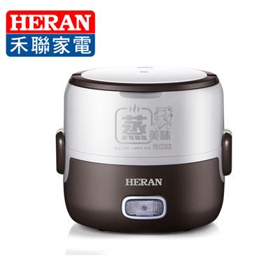 HERAN禾聯-1-3L攜帶式多功能單層蒸鍋-HS