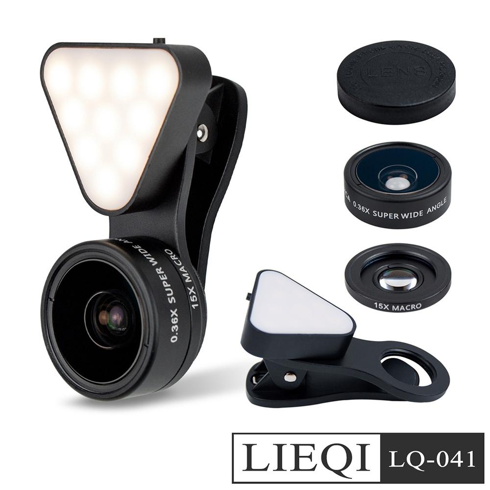 LIEQI 0.36X超廣角/微距/補光燈三合一 自拍直播夾式鏡頭(LQ-041)