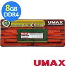 UMAX DDR4-2400 8GB 筆記型記憶體