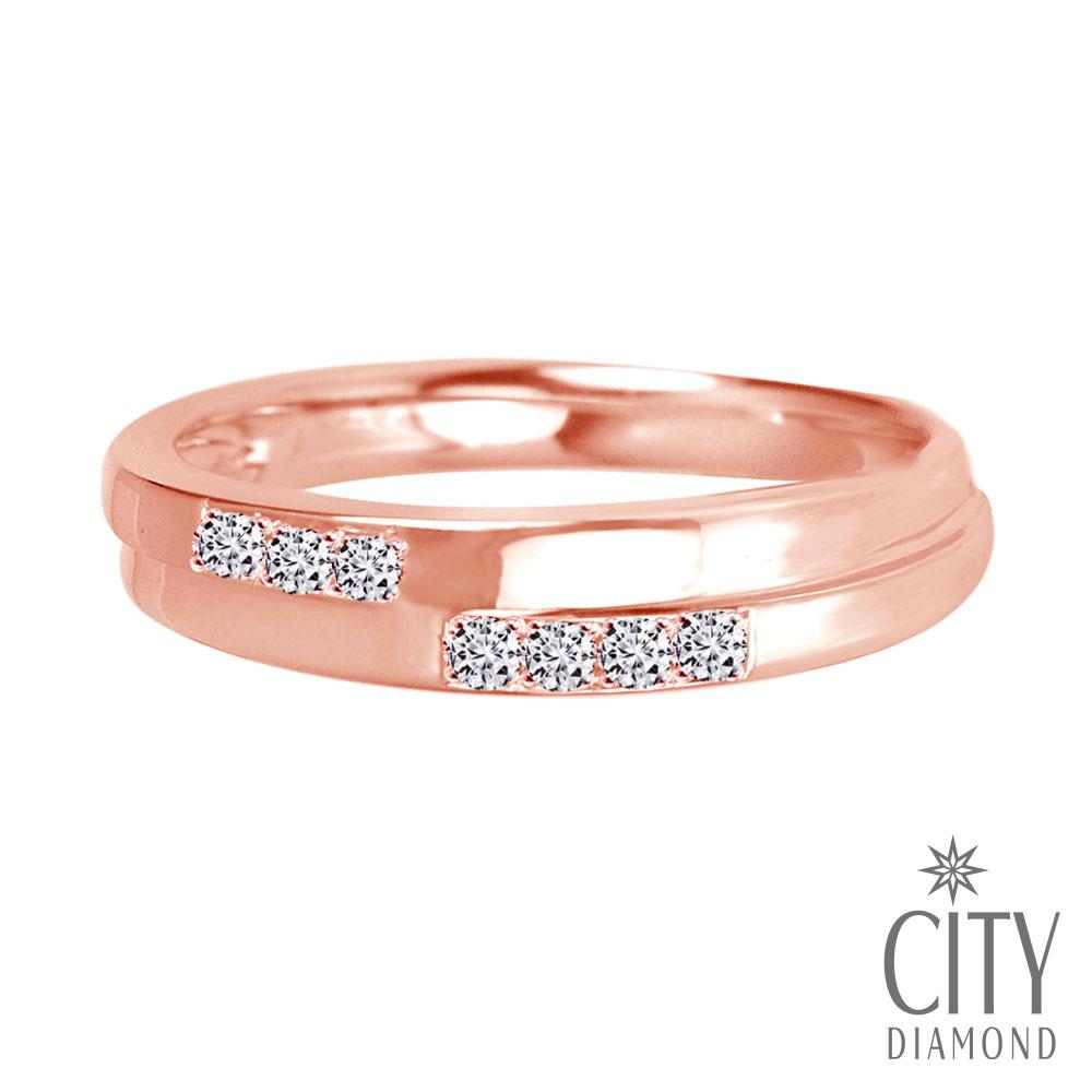 City Diamond『微醺秋意』鑽戒(玫瑰金)