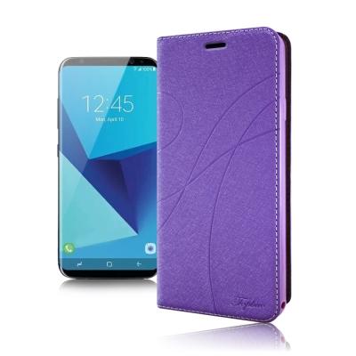 Topbao Samsung Galaxy S8 典藏星光隱扣側翻皮套