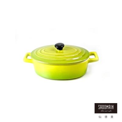 仙德曼SADOMAIN 亮彩焗烤雙耳橢圓形盅焗烤盤(小)綠色