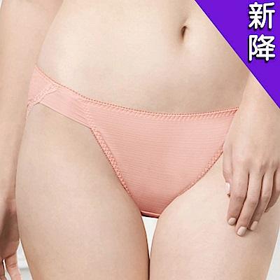 華歌爾-雙記形Bra舒服記得住M-LL低腰三角褲(蜜粉橘)
