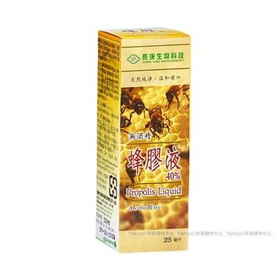長庚生技 蜂膠液3入(25ml/瓶)