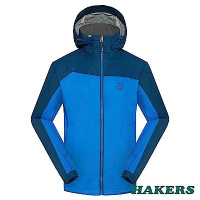 【HAKERS 】男-2.5L防水透氣外套-藍色
