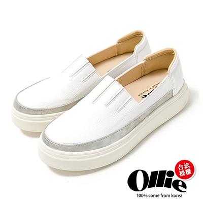 Ollie韓國空運-正韓製皮革彷舊銀邊線條懶人鞋-白
