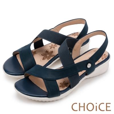 CHOiCE 親膚休閒舒適 細緻牛皮造型鬆緊帶涼鞋-藍色