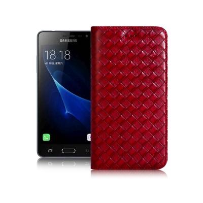 XM Samsung Galaxy J3 Pro 魔幻編織磁吸支架皮套