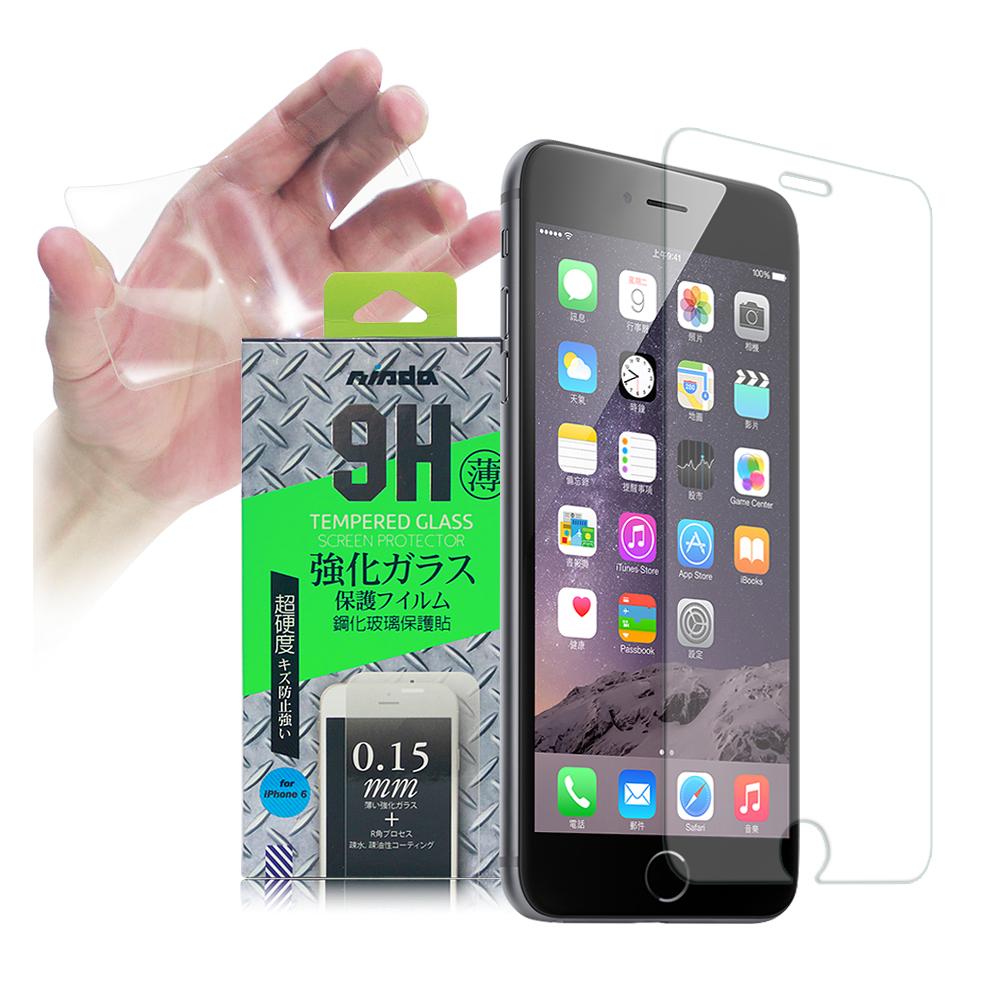 NISDA iphone 6 plus / 6s plus 9H 0.15mm極薄玻璃螢幕貼