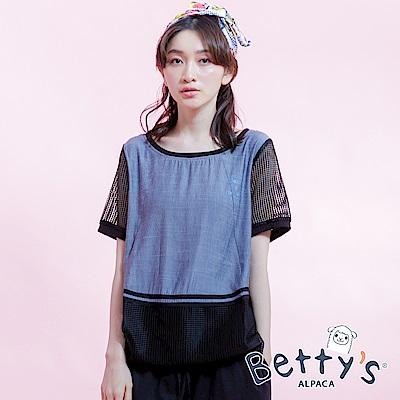 betty's貝蒂思 襯衫拼接網狀運動風上衣(深灰)