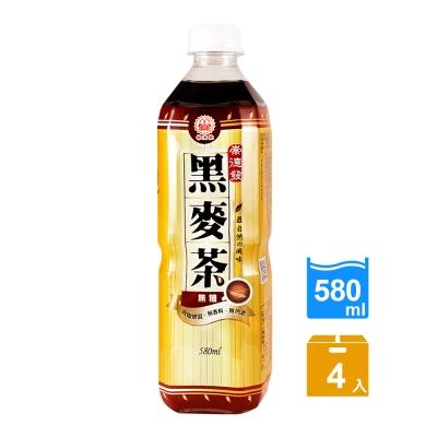 崇德發 黑麥茶(580mlx4入)