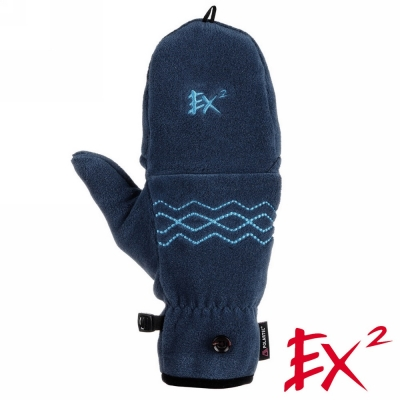 德國EX2 《暖半指兩用手套》 (海軍藍)