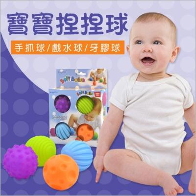 寶寶手抓牙膠扭扭球波波球