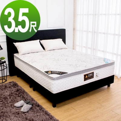 Boden-頂級天絲環保綠能乳膠獨立筒床墊(適中偏硬)-3.5尺加大單人