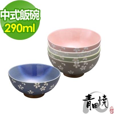 青田燒 櫻物語中式飯碗(京都彩) 五入組