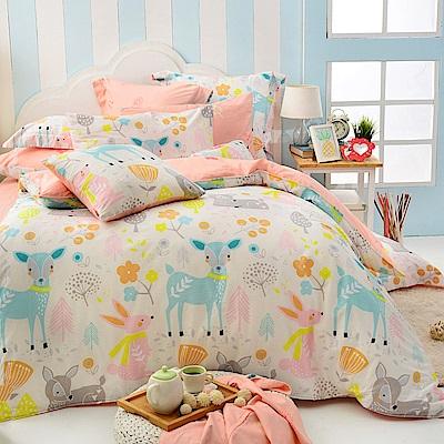 義大利Fancy Belle 魔法森林 雙人純棉床包枕套組