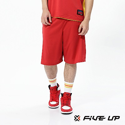 FIVE UP 雙面穿吸排籃球褲-深紅
