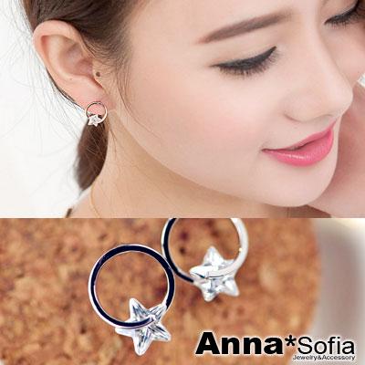 AnnaSofia-圈線繞星-耳針耳環-銀系