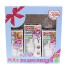 Nuby 寬口徑防脹氣矽膠奶瓶超值組(1大2中+慢流量奶嘴)(0M)