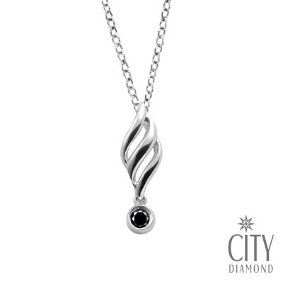 City Diamond【黑色篇章】10分黑鑽石『晶露雪花』鑽石項鍊(白K)