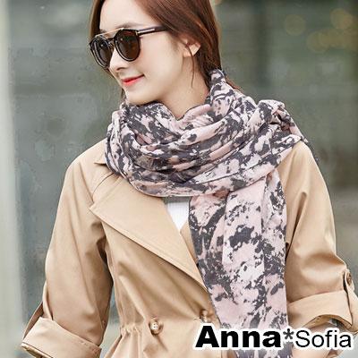 AnnaSofia-雲繪薰菲-拷克邊韓國棉圍巾披肩-米灰粉系