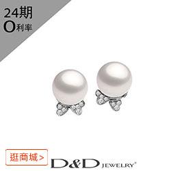 D&D天然珍珠耳環