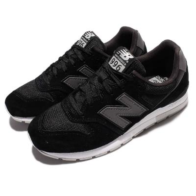 New Balance MRL996JN D 女鞋 男鞋