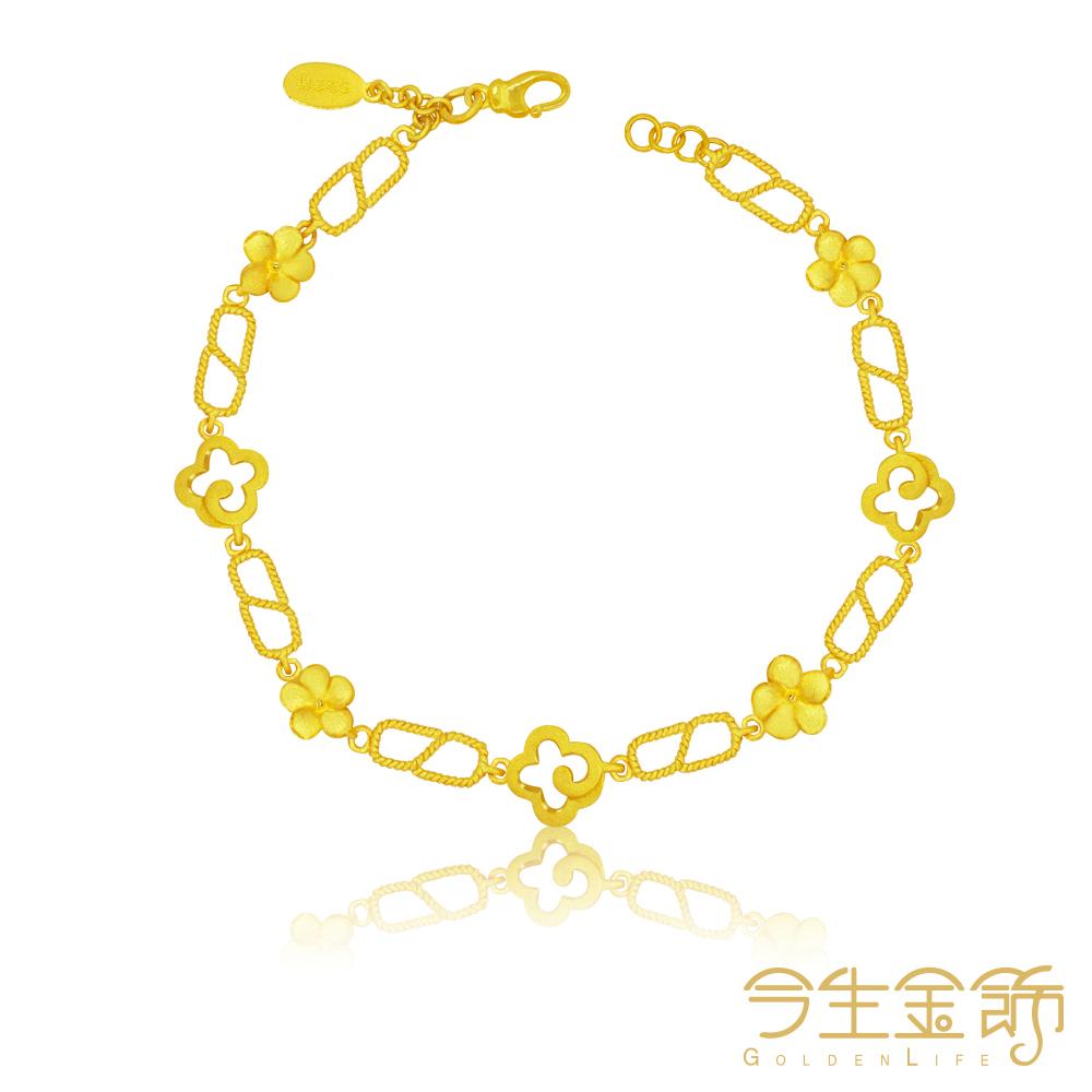 今生金飾 雲花朵朵手鍊 純黃金手鍊